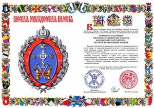 oblag_gramota